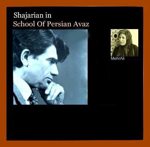 Shajarian-in-School-of-Persian-Avaz-with-MehrAli