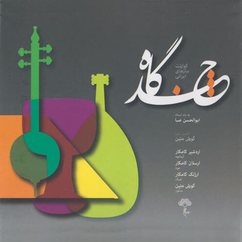 VA-Chand-Gaah-Persian-Instruments-Quartet-